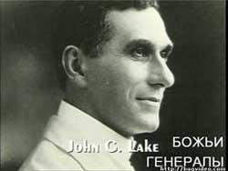 Божьи генералы — Джон Лейк