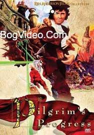 Путешествие Пилигрима / Piligrims Progress