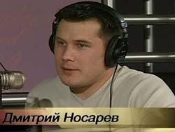 Дмитрий Носарёв — Победа над депрессией