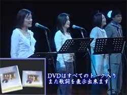 Японцы славят Господа