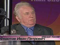 О жизни епископа Ивана Федотов
