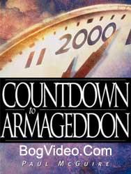 Приближение к Армагеддону