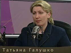 Татьяна Галушко — Когда невозможно жить, а умереть не получается