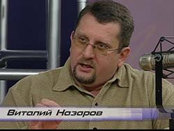 Виталий Назаров — Он — ходатай за преступников
