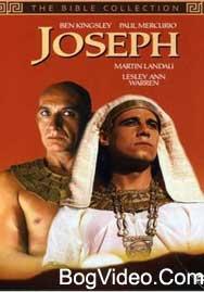 Библейские сказания: Иосиф — The Bible Collection: Joseph