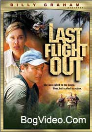 Последний полёт / Last Flight Out