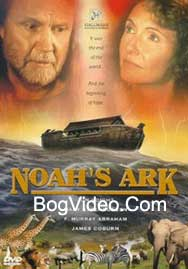 Ноев ковчег / Noah's Ark