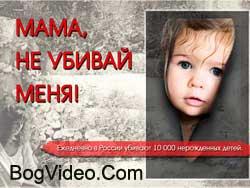 Моя Россия — не молчи!