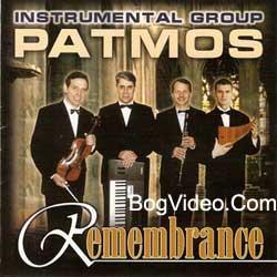 Патмос / Patmos — Palladio