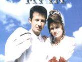 AVVA 2000. Альбом Сокруши мое сердце.