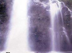 Авен Езер. Альбом Рыдает земля. 2001 год