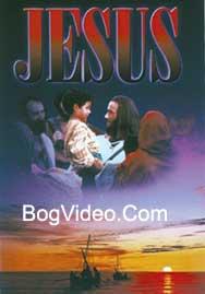 Евангелие от Луки (Иисус) / Jesus (Gospel of Luke)