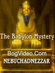 Загадка Вавилона: Навуходоносор