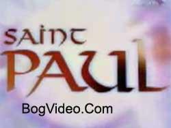 Апостол Павел (Святой Павел)