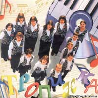 Детский хор Тропинка. Альбом Радуга. 2000 год