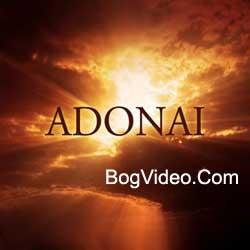АDONAI. (Адонай) Альбом песен на еврейском языке