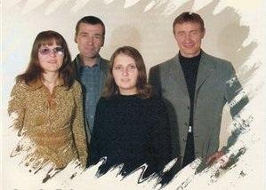 Крылья Веры. Подари Любовь. 2003 год.
