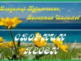 Владимир Курильченко, Валентин Шаламов. Сборник 1