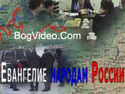 Евангелие народам России — Я хочу за тобою идти