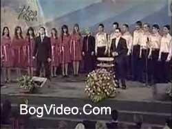Ансамбль «Кредо» (Credo) — Утешь меня Господи
