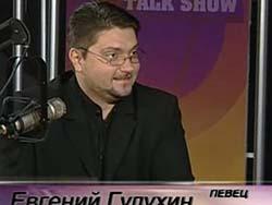 Евгений Гудухин — Господь дает надежду