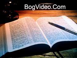 Книгу Библию