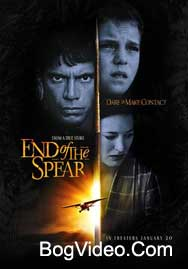 На острие копья! End of the Spear (2006)