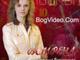 Людмила Вознярская. Альбом Встреча 2007 г