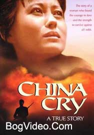 Плач Китая / China Cry: A True Story
