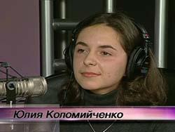 Юлия Коломийченко — Торкни мене Святим крилом (на укр.)
