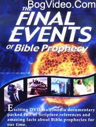 Последние события / The Final events of Bible Prophecy
