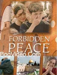 Запрещённый мир / Forbidden Peace