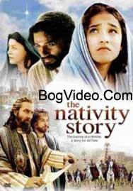 Божественное рождение / Nativity Story