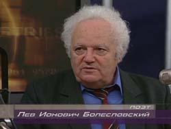 Лев Болеславский — Жизнь души восходящей к Духу