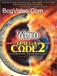 Вечная битва: Код Омега 2 / Megiddo: The Omega Code 2