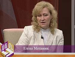 Елена Матвиюк — Чистое Благочестие