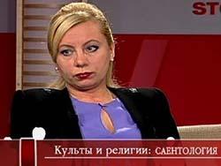 Лариса Ескова — Культы и религии: Саентология
