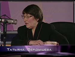 Татьяна Бердышева — Научный атеизм или вера?