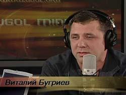 Веталий Бугриев и Анатолий Соляник — Наркотики… Удовольствие или смерть?