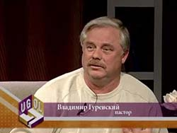 Владимир Гуревский — И отвечал Господь из бури