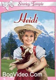 Хейди / Heidi