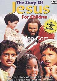 Иисус для детей / The story of Jesus for Children