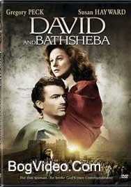 Царь Давид и Батшеба (Царь Давид и Версавия) / David and Bathsheba (1951)
