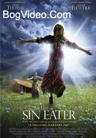 Последний пожиратель грехов / Last Sin Eater