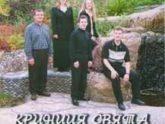 Белые Крылья. Альбом Криниця свята 2000 г.
