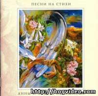 Андрей Лукашин. Альбом Мир моей мечте 2002 г.