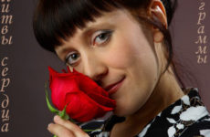Светлана Малова. Альбом Все молитвы сердца 2006 г