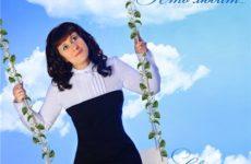 Светлана Малова. Альбом Ты Тот кто любит 2009