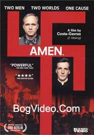 Аминь / Amen (2002)