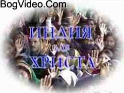Индия для Христа